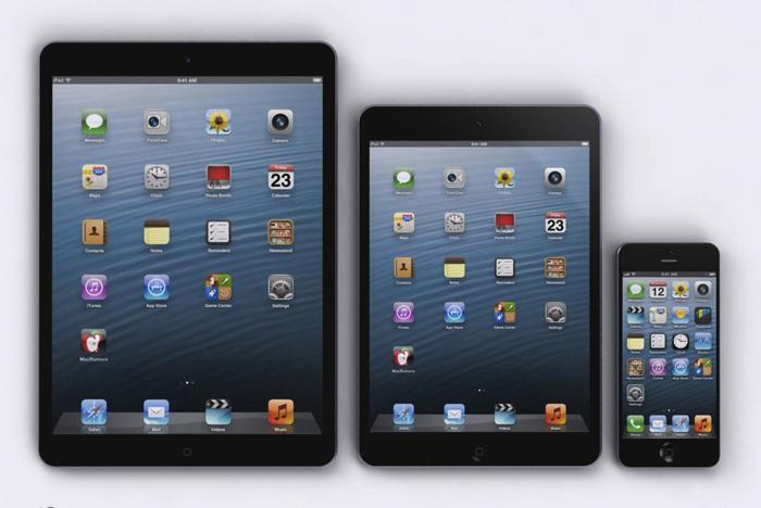 Έρχεται το νέο, μεγάλο iPad της Apple
